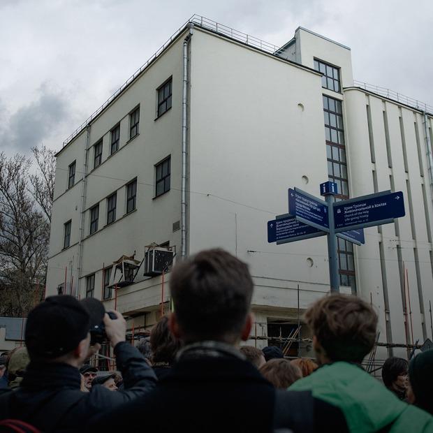 Защитники Таганской АТС — о важности сохранения здания — Люди в городе на The Village