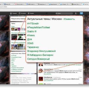 В Twitter появились тренды для российских городов — Город на The Village