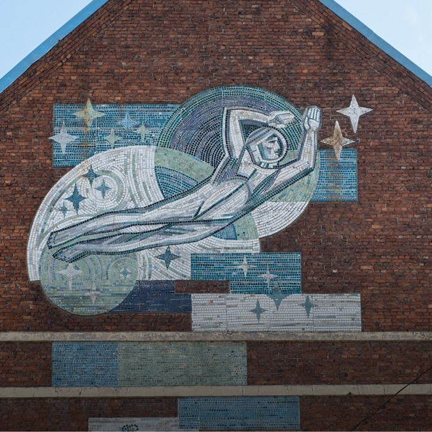 Звезды, рыбка и Победа: 10 советских мозаик Петербурга
