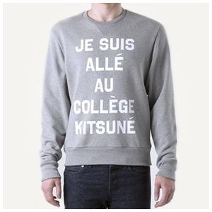 Свитшот Maison Kitsuné, кроссовки adidas Originals, платье AllSaints — Что надеть на The Village