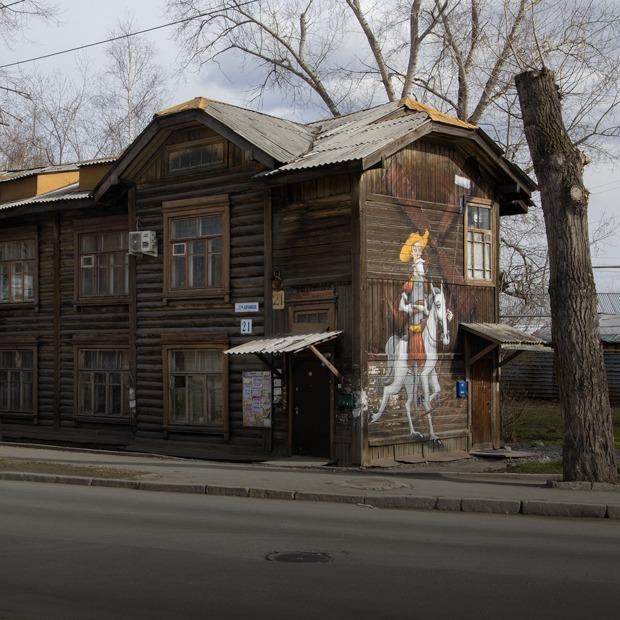 Я живу в деревянном доме-гнезде с Дон Кихотом (Екатеринбург) — Где ты живёшь на The Village