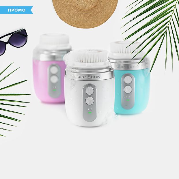 Косметолог в чемодане: Гаджеты для ухода за кожей в поездке