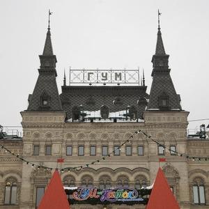 6 самых старых магазинов Москвы