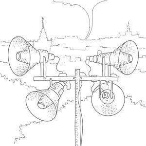 ЧС в городе: Как устроена система оповещения — Город на The Village