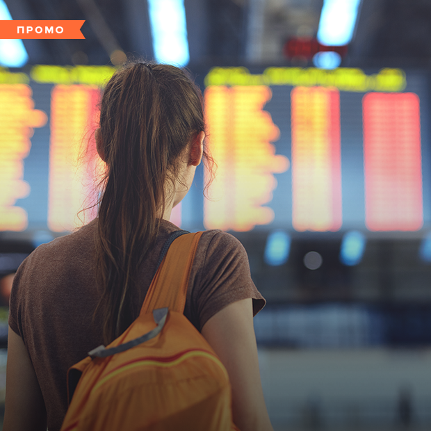 Как сэкономить в аэропорту — Спецпроекты на The Village