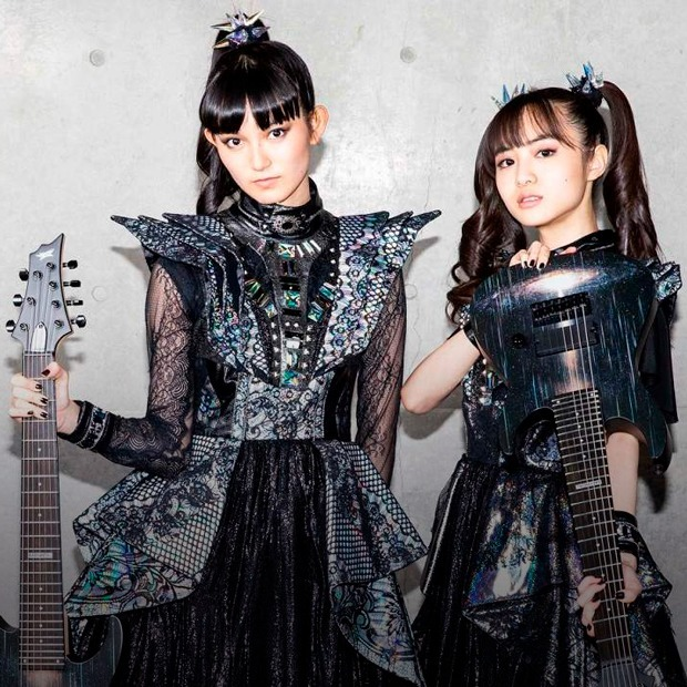 Японские металлистки, распродажа в Kixbox и другие планы на неделю — Гид The Village на The Village