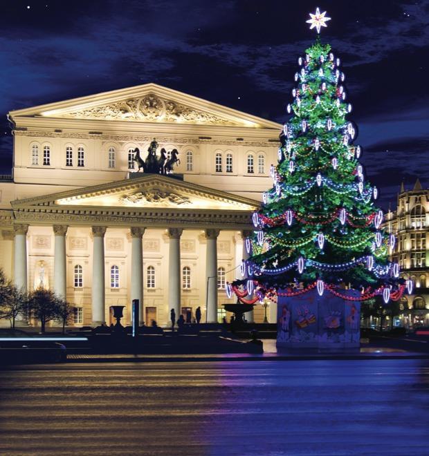 Великие луки: Как украсят Москву к Новому году
