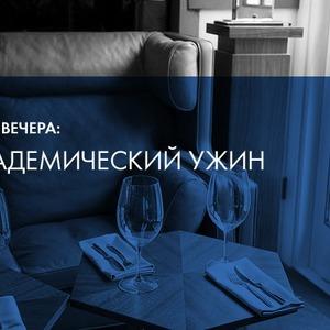Второй ужин The Village и бара Strelka пройдёт сегодня — Ужины в баре Strelka на The Village