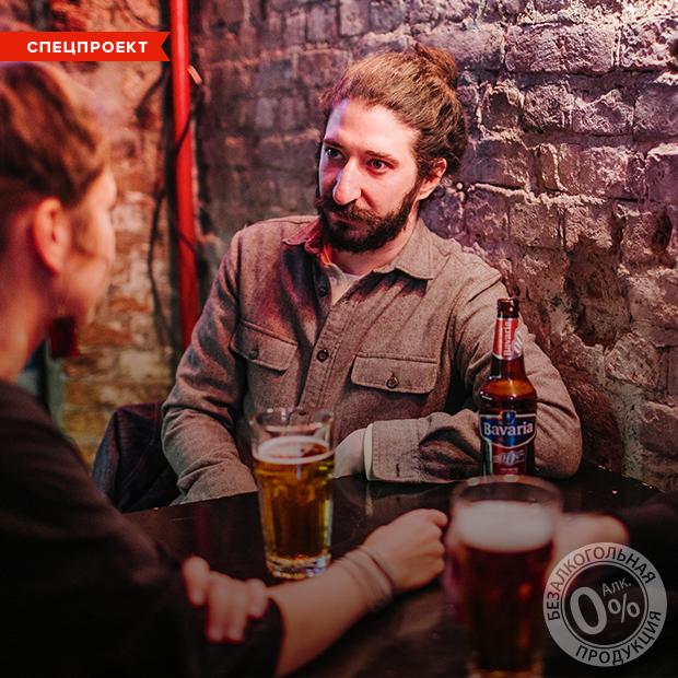 Эксперимент: Как реагируют на бутылку пива в общественных местах — Спецпроекты на The Village