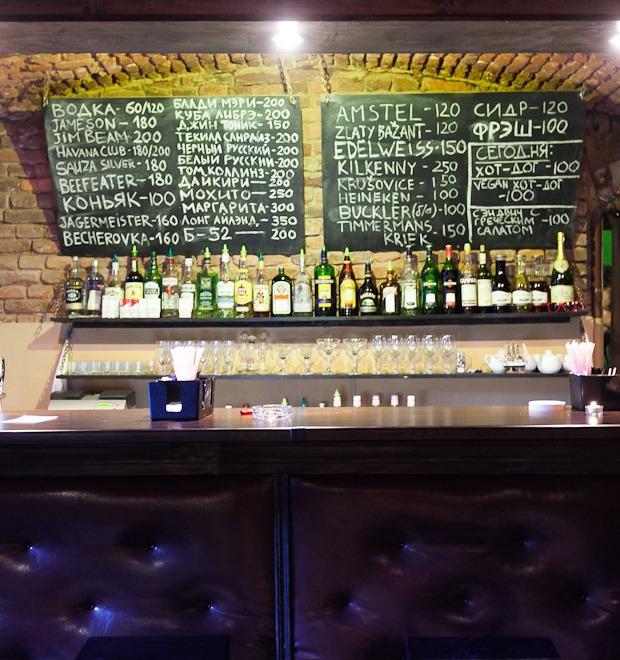 Новое место (Петербург): Real Deal's Oldschool Bar  — Новое место на The Village