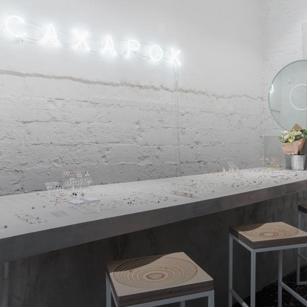 Магазин украшений «Сахарок» на Artplay — Новое место на The Village