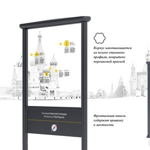 Студия Артемия Лебедева разработала концепт уличной навигации — Инфраструктура на The Village