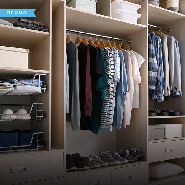 Тест: Насколько захламлен ваш гардероб?