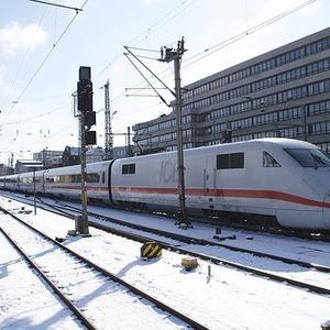 Как купить билет на поезд берлин париж аренда ретро автомобили кемерово