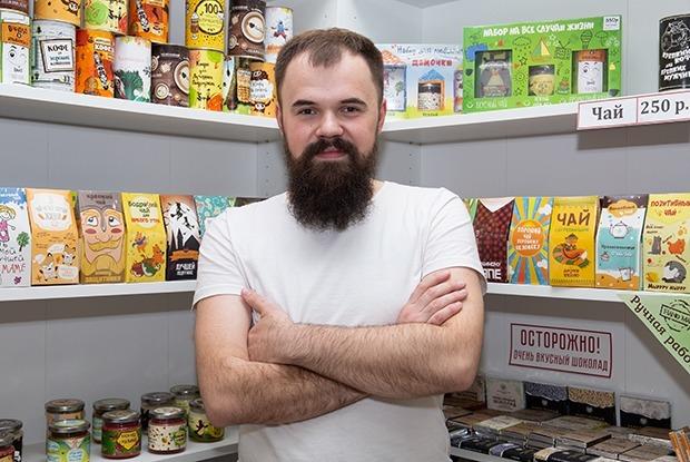 Сифоны, радиола и арахисовая паста: Как работает «магазин-барахолка» в Иркутске  — Предприниматели на The Village
