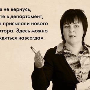 Интервью: Директор ДК ЗИЛ Елена Зеленцова