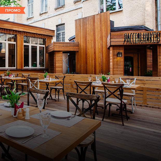 Как устроена и чем необычна новая русская кухня — Спецпроекты на The Village