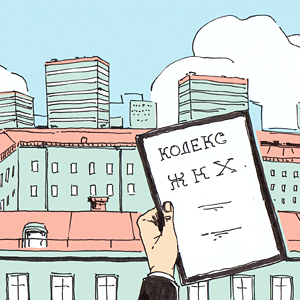 Есть вопрос: «Можно ли легально получить ключи от крыши?» — Есть вопрос на The Village