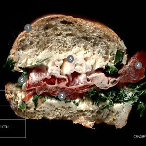 Составные части: Cэндвич с сёмгой сурими из «Кофеина»