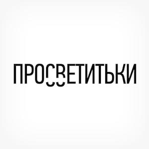 Личный опыт: Зачем нужно «краеведческое порно»