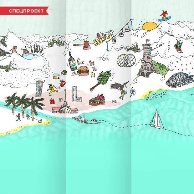 15 интересных мест для отдыха в Cочи по версии местных