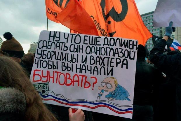 «Изолируйте Клишаса»: Как прошел 15-тысячный митинг в поддержку свободного Рунета — Галерея на The Village