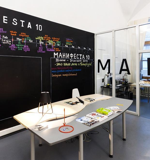 Интерьер недели (Петербург): Офис биеннале современного искусства Manifesta 10 — Интерьер недели на The Village