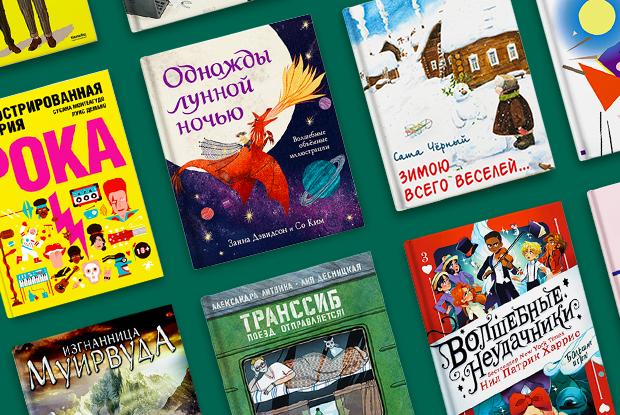 18 классных детских издательств, за которыми стоит следить — Гид The Village на The Village