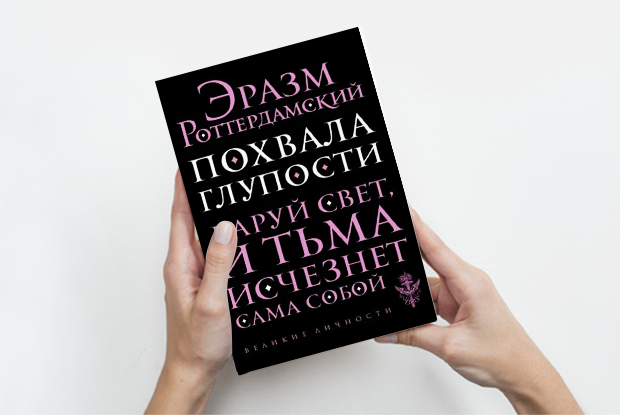 Эпопеи о жизни гопников и ода псевдоинтеллектуалам: 9 книг от специалиста «Пиотровского» — Гид The Village на The Village