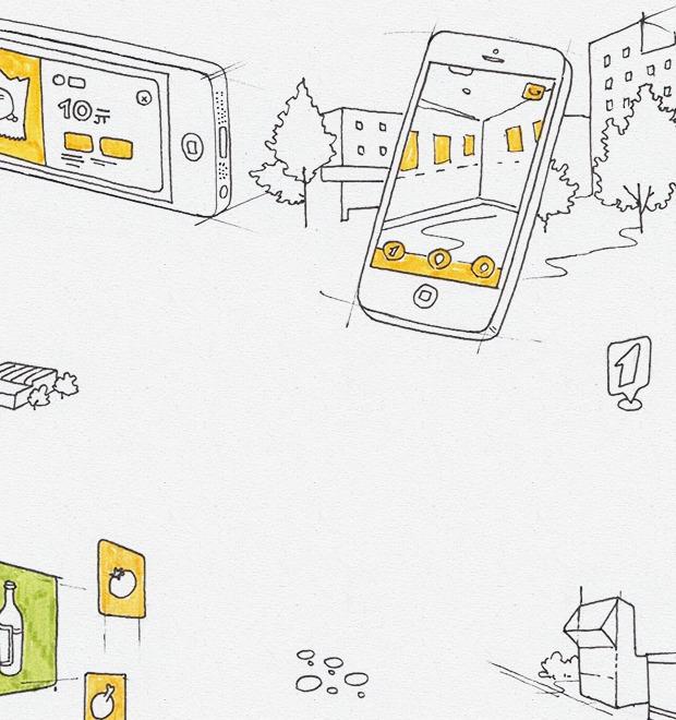 Идеи для города: Виртуальные супермаркеты в Китае