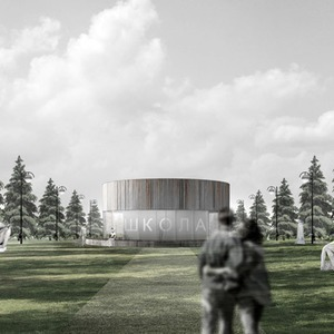 Новое образование: Московская архитектурная школа — Архитектура на The Village