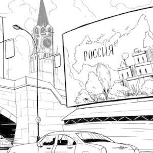 «Моссад»: Павел Лобков о парке у Кремля — Колонки на The Village