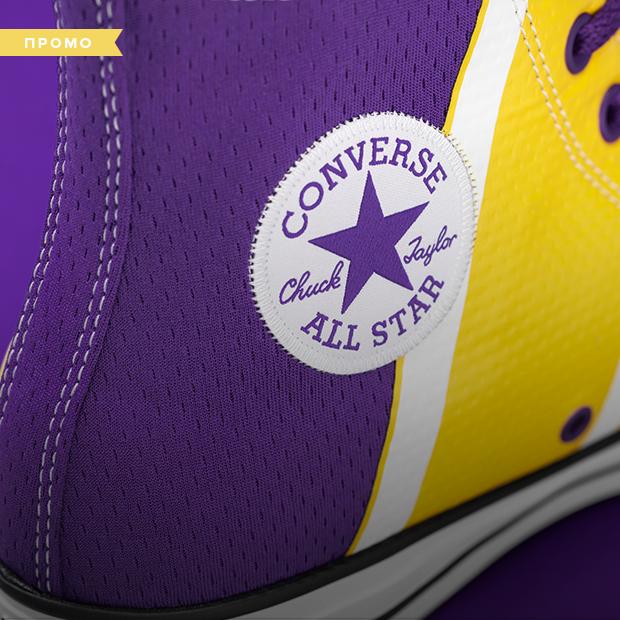 На всех не хватит: Лимитированная коллекция Converse и NBA   — Осенний дайджест на The Village
