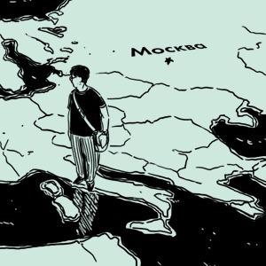 Неизвестный горожанин: На чужбине — Weekend на The Village