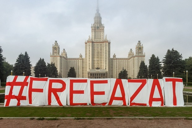 Дело Азата Мифтахова: Как в России шьют дела против анархистов — Ситуация на The Village