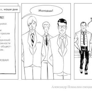 Постскриптум: На «Красном октябре» ввели деловой дресс-код — Люди в городе на The Village