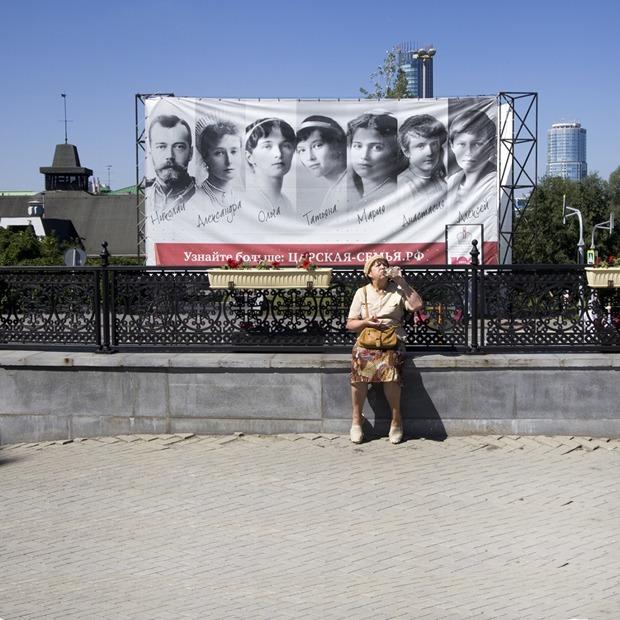 Паломники с «Царских дней» в Екатеринбурге — Люди в городе на The Village