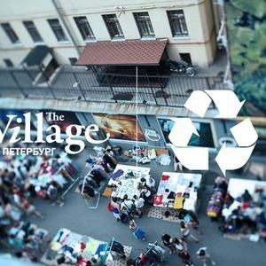 The Village собирает опасные отходы и макулатуру на Garage Sale в выходные — Сервис на The Village