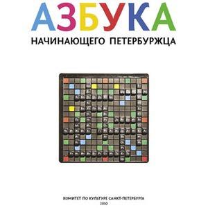 Итоги недели: «Аэроэкспресс» в Пулково, «Азбука начинающего петербуржца» и «Петроградскую» закрывают — Город на The Village