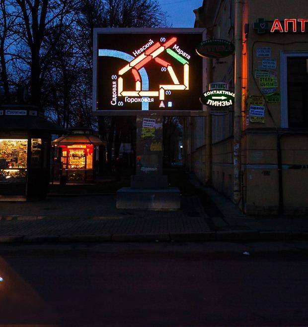 Фото дня: Экран «Яндекс.Пробки» — Город на The Village