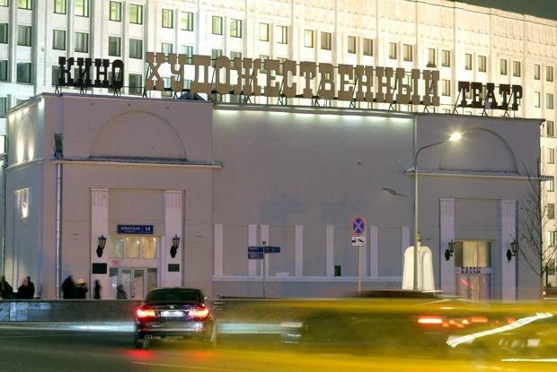 Александр Кибовский и Александр Мамут — о реконструкции кинотеатра «Художественный» — Комментарии на The Village