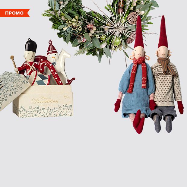 10 новогодних покупок с маркета в «Цветном» — Спецпроекты на The Village