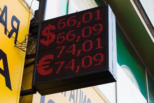 Надолго ли подешевела валюта?