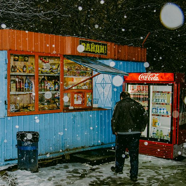 Нижегородские ларьки на фотографиях Даниила Максюкова — Галереи на The Village