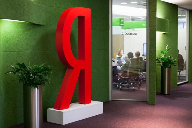 Как работают в «Яндексе»  — Офис на The Village