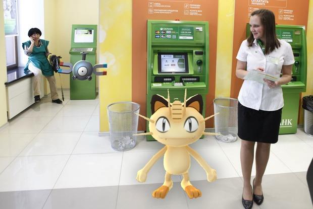 Как российские компании зарабатывают на Pokémon GO — Менеджмент на The Village
