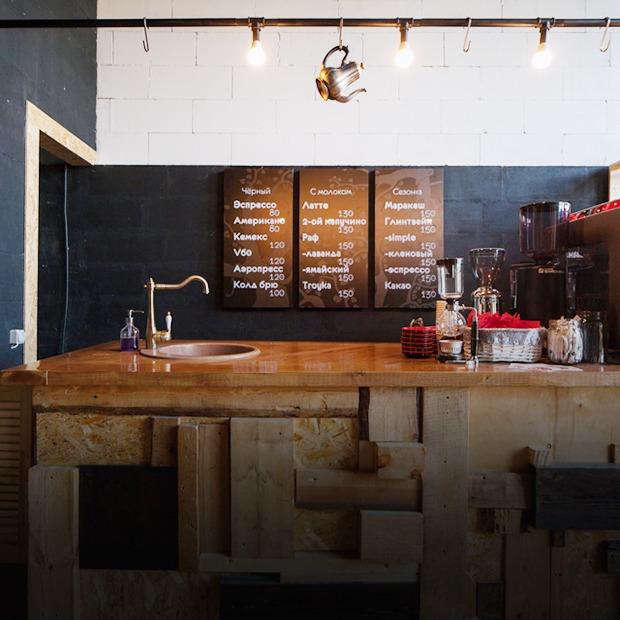 Кофейня Coffee 3 в лофте Contour  — Новое место на The Village