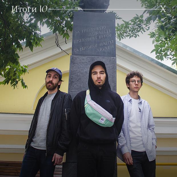 30 главных русскоязычных альбомов 2010-х