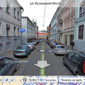 В мобильных «Яндекс. Картах» появилась панорама улиц Москвы — Ситуация на The Village