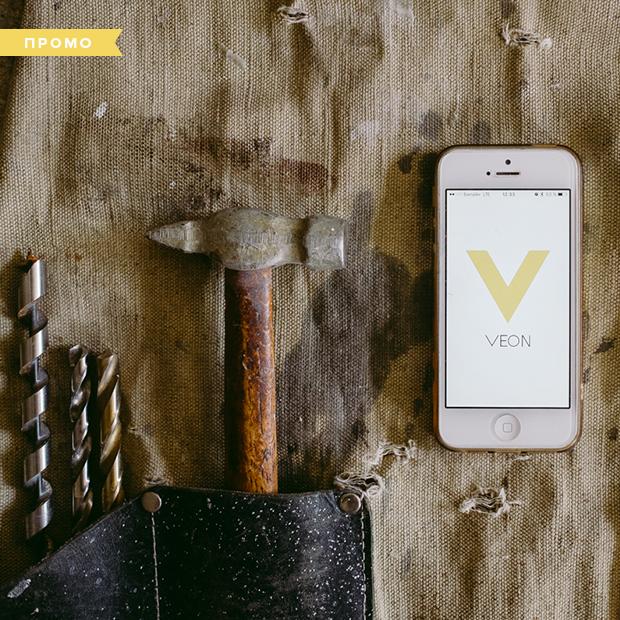 Тест: мастер по дереву провел день с новым мобильным приложением — Спецпроекты на The Village